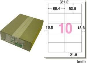 28647 エーワン レーザープリンタ紙ラベル A4判 10面宛名・表示用 500シート レーザープリンタラベル