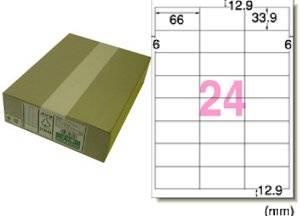 28649 エーワン レーザープリンタ紙ラベル A4判 24面宛名・表示用 500シート レーザープリンタラベル