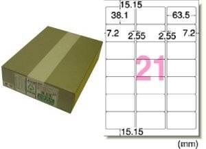 28659 エーワン レーザープリンタ紙ラベル A4判 21面角丸 宛名用 500シート レーザープリンタラベル