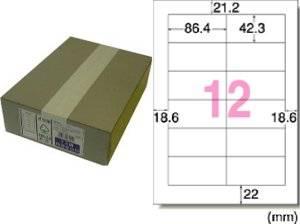 28922 エーワン インクジェット紙ラベル A4判 12面宛名・表示用 500シート インクジェットプリンタラベル
