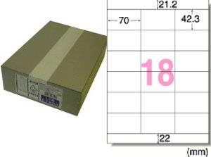 28930(エ-ワン) エーワン インクジェット紙ラベル A4判 18面宛名・表示用 500シート インクジェットプリンタラベル