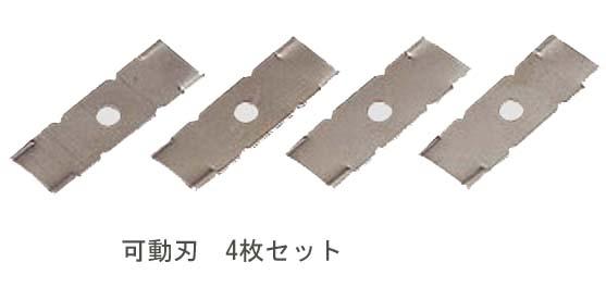 予約販売 EY-8205 定価の67%OFF パナソニック カッターロータリー可動刃 Panasonic EY8205 4枚入