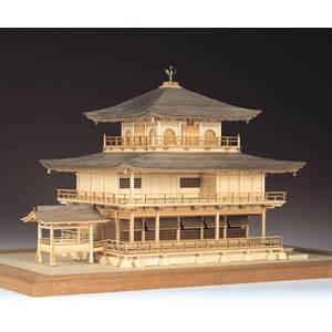 1/75 木製模型 鹿苑寺 金閣(レーザーカット加工) ウッディジョー