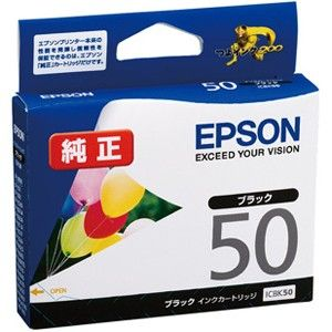 ICBK50 限定特価 エプソン ブラック ●手数料無料!! 純正インクカートリッジ