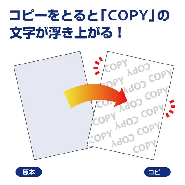 BP2060Z ヒサゴ マルチプリンタ帳票 A4 コピー判別用紙 1200枚
