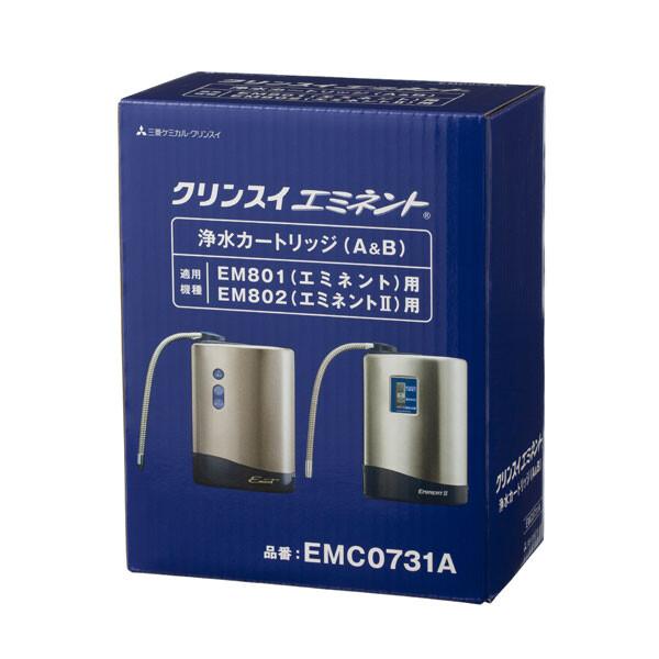 EMC0731A クリンスイ 浄水器用交換カートリッジ据置型 1セット入 Cleansui エミネント