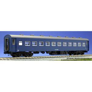 鉄道模型 カトー 再生産 高級 HO 改装形 1-553 オハ47 国内正規品 ブルー