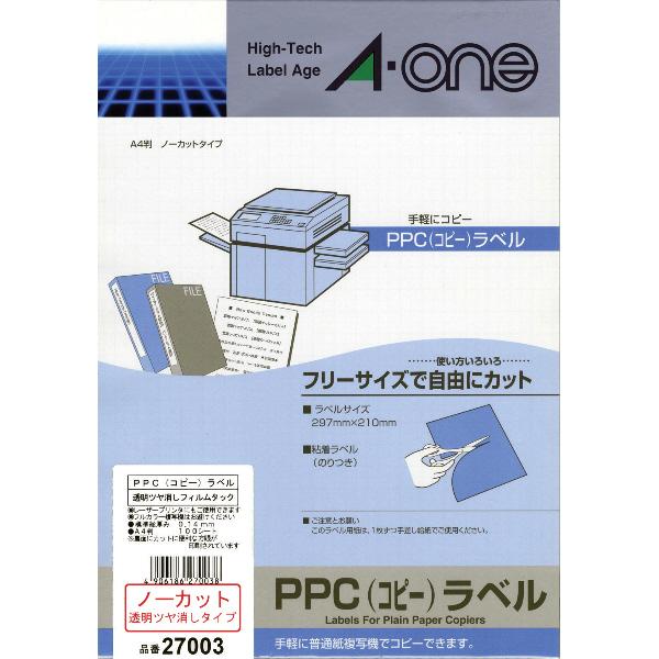 27003 未使用 エーワン PPC コピー ノーカット ギフト 透明ツヤ消しフィルムラベル ラベル A4判