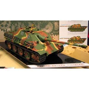 【激安大特価!】  1/16組立電動RC ドイツ駆逐戦車 ヤークトパンサー(後期型)2.4GHzプロポ仕様 タミヤ【56023】 タミヤ, リクゼンタカタシ:639e5fbd --- canoncity.azurewebsites.net