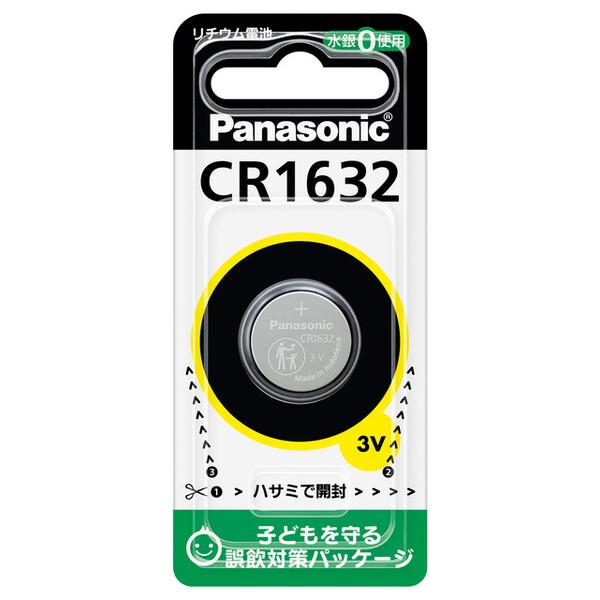CR1632 パナソニック Panasonic 限定Special 待望 Price リチウムコイン電池×1個