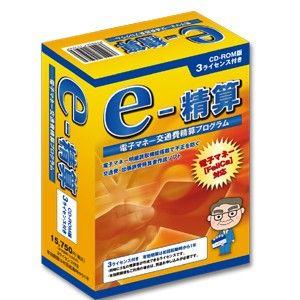 e-精算 電子マネー交通費精算プログラム テクニカルソフト