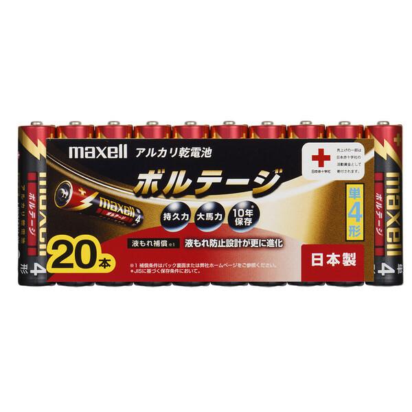 LR03(T)20P マクセル アルカリ単4乾電池 20本パック maxell ボルテージ [LR03T20P]