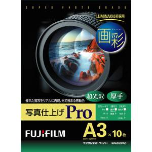 WPA310PRO 富士フイルム 画彩 写真仕上げ Pro A3サイズ 10枚