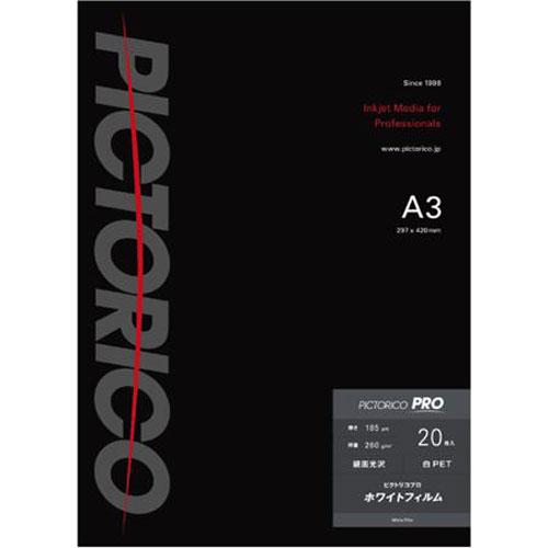 PPF150-A3/20 ピクトリコ ピクトリコプロ・ホワイトフィルムA3サイズ(20枚入り)
