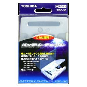 TBC-30W 爆買いセール 東芝 バッテリーチェッカー 格安店 TOSHIBA TBC30W