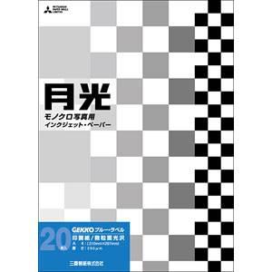 GKB-A2/50 ピクトリコ 月光・GEKKO ブルー・ラベル A2(50枚入り)