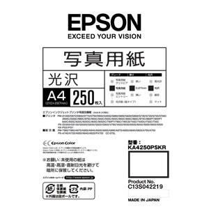 KA4250PSKR エプソン 写真用紙 <光沢> (A4/250枚)