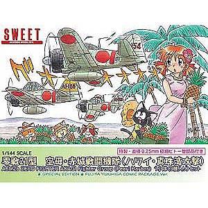 1/144 零戦21型 空母・赤城戦闘機隊 1小隊(3機入り)セット【14123】  SWEET