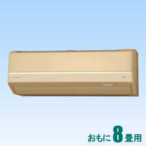 S25UTDXS-C ダイキン 【標準工事セットエアコン】(10000円分工事費込)寒冷地向けエアコン スゴ暖 おもに8畳用 (冷房:7~10畳/暖房:6~8畳 ) DXシリーズ ベージュ