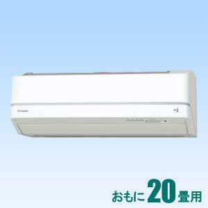 S63UTDXP-W ダイキン 【標準工事セットエアコン】(24000円分工事費込)寒冷地向けエアコン スゴ暖 おもに20畳用 (冷房:17~26畳/暖房:16~20畳) DXシリーズ 電源200V・ホワイト