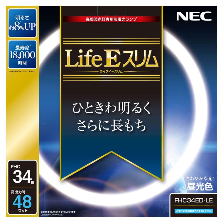 FHC34ED-LE NEC 34形丸形スリム蛍光灯・3波長形昼光色 Life Eスリム [FHC34EDLE]