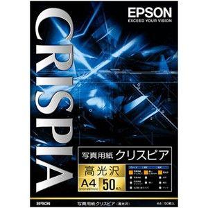 KA450SCKR エプソン A4 写真用紙 クリスピア CRISPIA 今ダケ送料無料 50枚 返品送料無料 高光沢