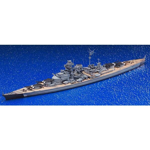 5☆大好評 再生産 1 公式サイト 700 ウォーターラインシリーズ No.618 ビスマルク 42595 プラモデル ドイツ海軍戦艦 アオシマ