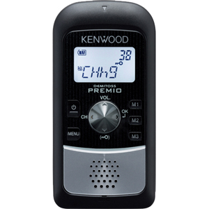 UBZ-S27-B ケンウッド 特定小電力トランシーバー KENWOOD