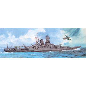 1/500 IJN 戦艦 大和 終焉型 【610009】 フジミ