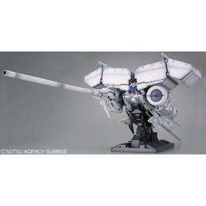 【再生産】1/144 HGUC RX-78GP03 デンドロビウム (機動戦士ガンダム0083 STARDUST MEMORY) バンダイ