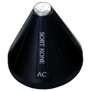 SK/AC ノードスト インシュレーター(1個) 「Sort Kone」 AC NORDOST