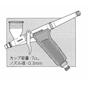 トリガーエアブラシ(カップ一体型)【74540】 タミヤ