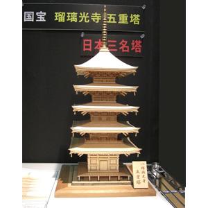 1/75 瑠璃光寺 五重塔 木製建築模型 ウッディジョー