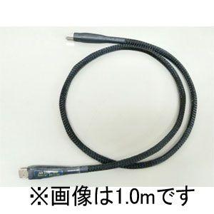 SOLIDAUG-USB-SE1.5M オーグライン オーディオグレードUSBケーブル(1.5m)【A】タイプ⇔【B】タイプ Aug-Line ソリッドオーグライン