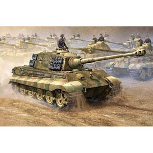 1/16 ドイツ軍 キングタイガー/フルインテリア 2in1(ヘンシェル/ポルシェ砲塔)【00910】 トランペッター