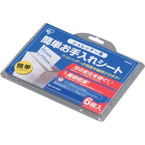SMS06 アイリスオーヤマ メーカー公式 シュレッダー簡単お手入れシート 新作からSALEアイテム等お得な商品満載