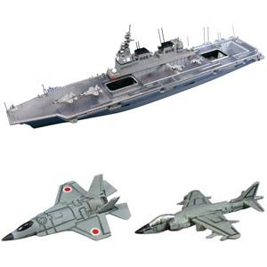 再生産 1 700 ウォーターライン No.020 海上自衛隊 いせ プラモデル ヘリコプター搭載護衛艦 捧呈 就航時 お中元 41628 アオシマ