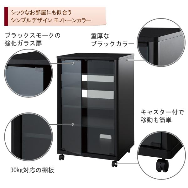 NX-B301 ハヤミ レギュラーコンポ用タテ型ラック ブラック TIMEZ(タイメッツ) NX-Bシリーズ