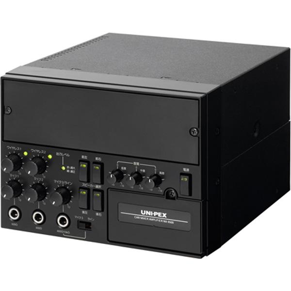 NX-9500 ユニペックス 車載用ミキサーアンプ UNI-PEX