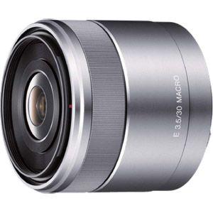 SEL30M35 ソニー 30mm F3.5 Macro ※Eマウント用レンズ(APS-Cサイズ用)