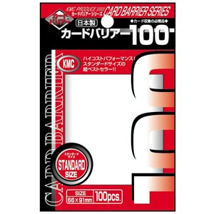 ニューカードバリアー100 KMC