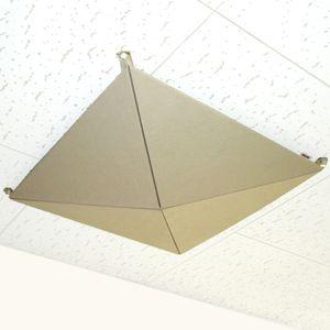 ARTEピラミツドシ-リング-BE アルテ ルームチューニングピラミッドシーリング天吊専用(ベージュ・1枚) arte PC-BE