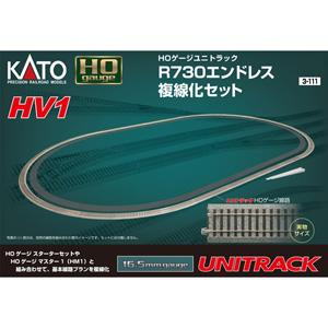 [鉄道模型]カトー (HO) 3-111 HV-1 HOユニトラック R730エンドレス複線化セット