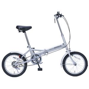 M-101 マイパラス 折りたたみ自転車 16インチ(シルバー) MYPALLAS