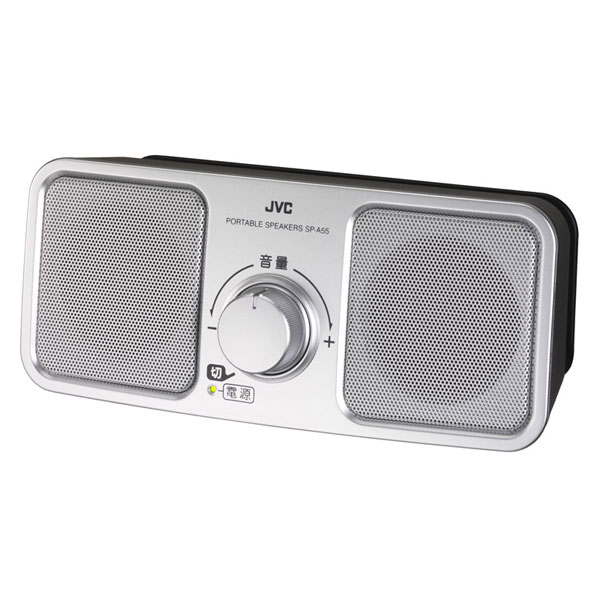 SP-A55-S JVC 日本限定 特価品コーナー☆ ヘッドホン端子に接続するテレビ用有線スピーカー シルバー KENWOOD 別売 ※単3形乾電池×4