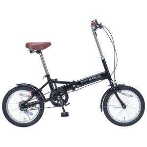 M-101 マイパラス 折りたたみ自転車 16インチ(ブラック) MYPALLAS