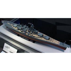 1/350 艦船シリーズ No.28 アメリカ海軍戦艦 ニュージャージー【78028】 タミヤ