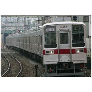 [鉄道模型]グリーンマックス 【再生産】(Nゲージ) 4304 東武10030型 リニューアル車 東上線 増結用中間車4両セット(動力無し)