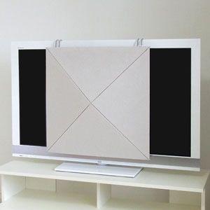 ARTEピラミツドTVカバ-IV アルテ ルームチューニングピラミッドシーリングTVカバー(アイボリー・1枚) arte PTV-IV