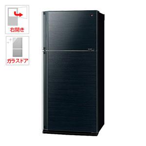 (標準設置料込)SJ-55W-B シャープ 545L 2ドア冷蔵庫(ブラック系)【右開き】 SHARP